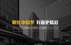 中山集群注册服务:一年吸引700家企业入驻