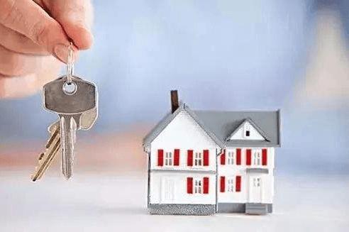 注册房地产中介公司流程