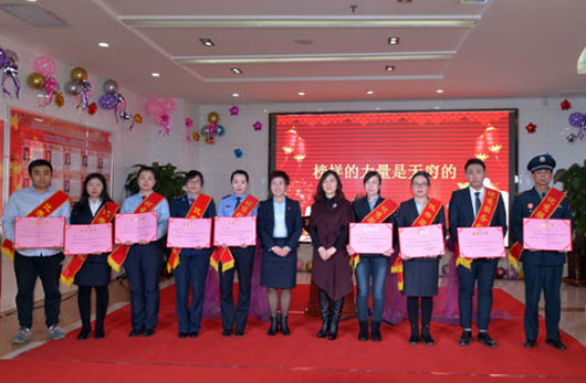 城关区政务服务中心获全国三八红旗集体称号