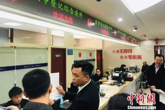 """杭州试点直营连锁餐饮经营企业""""评审承诺制"""""""