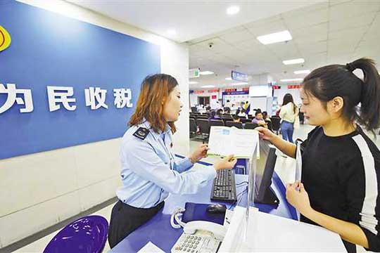 重庆营商环境位列全国前五强