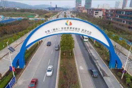 武汉外资企业注册