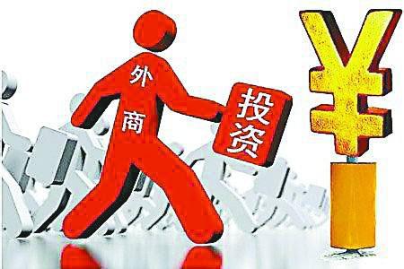 浙江外资企业注册