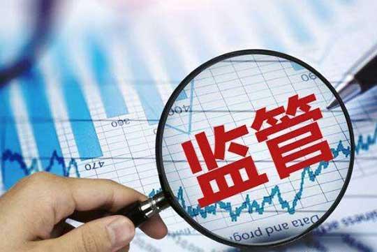 江西省市场监管局