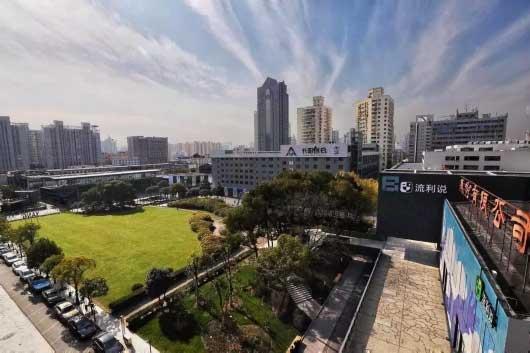杨浦注册公司