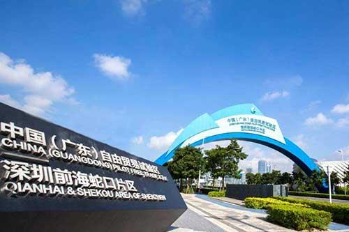 香港一站式注册深圳企业