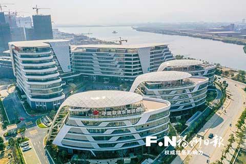 中国东南大数据产业园