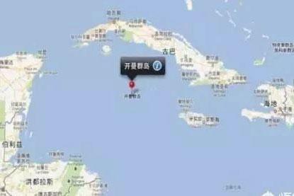 开曼群岛位置