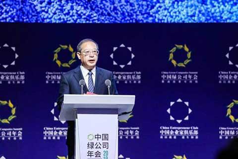 甘肃省委常委、常务副省长