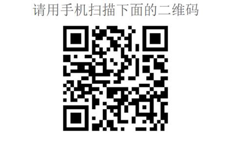 企业登记身份管理实名验证APP