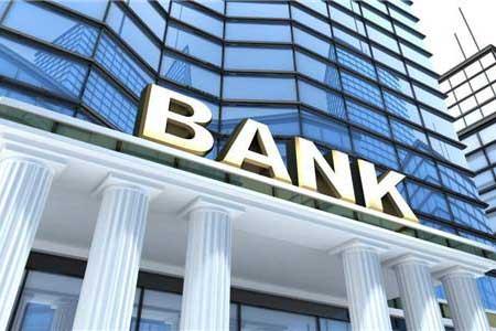 广州公司注册银行开户