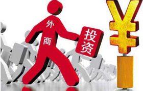 重庆成立港澳青年创新创业基地