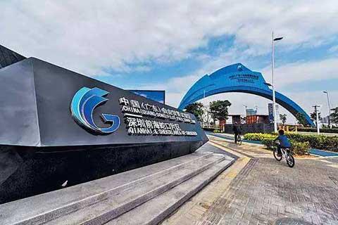 深圳前海公司注册需要符合什么条件?