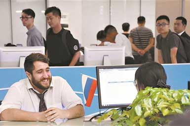 南沙公司注册最快十分钟领执照