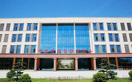 共青城市民服务中心