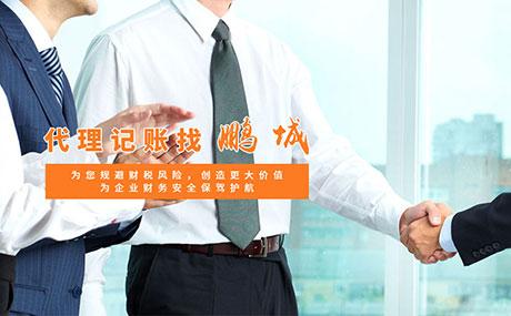 鹏城商务网