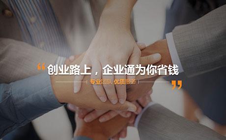 中恒鑫诺财务网