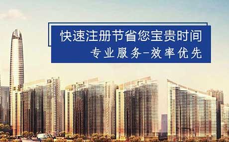 金鑫缘财税网