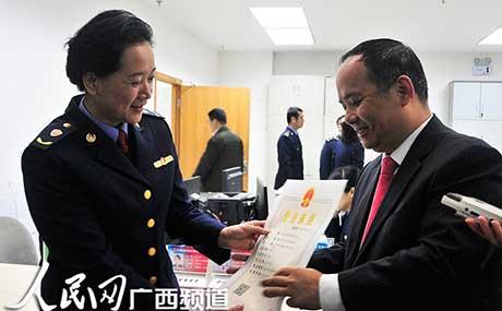 广西企业注册