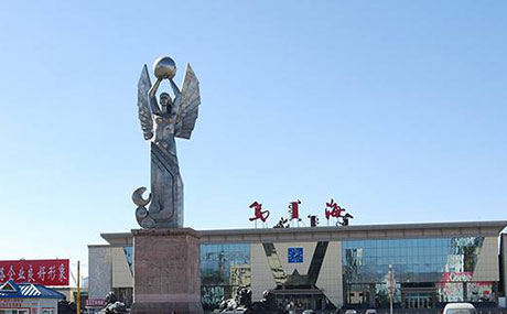 乌海企业注册