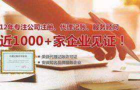 川信财务网