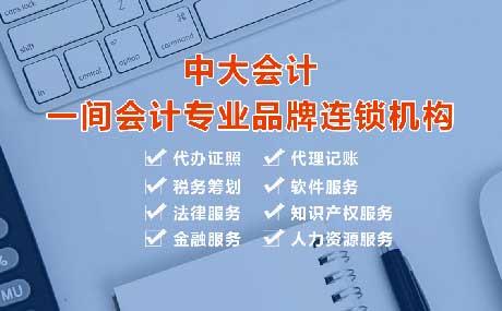 中大会计网