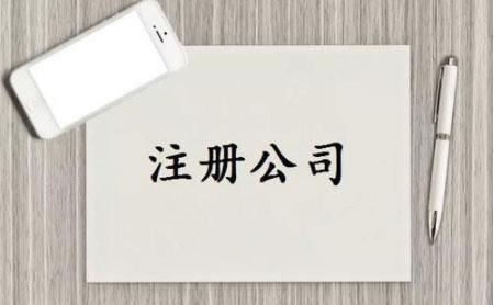 普辉财务网