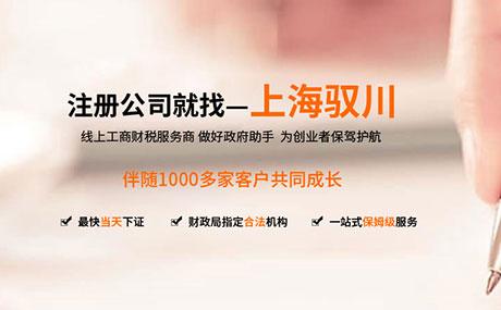 驭川企业管理网