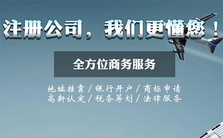 坤元财税网