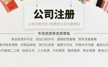 瀛瀚文化产业集团