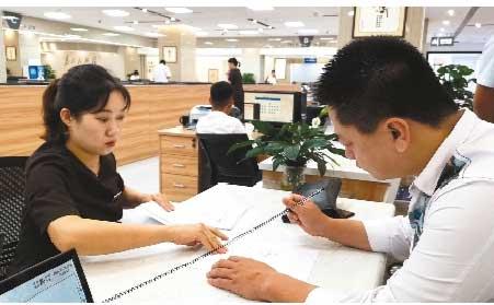 沈抚新区新注册企业1070户