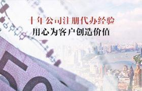 诺曼工商咨询网