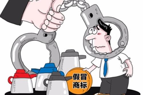 销售假冒注册商标产品获有期徒刑1-3年