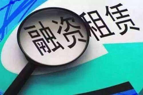 厦门鼓励融资租赁公司注册落户最高可获500万元奖励