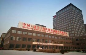 沈阳自贸区累计注册企业1.8万户